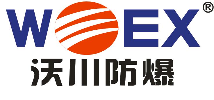 (BXX防爆检修箱/防爆电源插座箱)乐清市沃川防爆电气科技有限公司