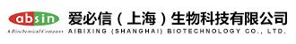 爱必信(上海)生物科技有限公司