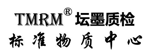 北京坛墨质检科技有限公司