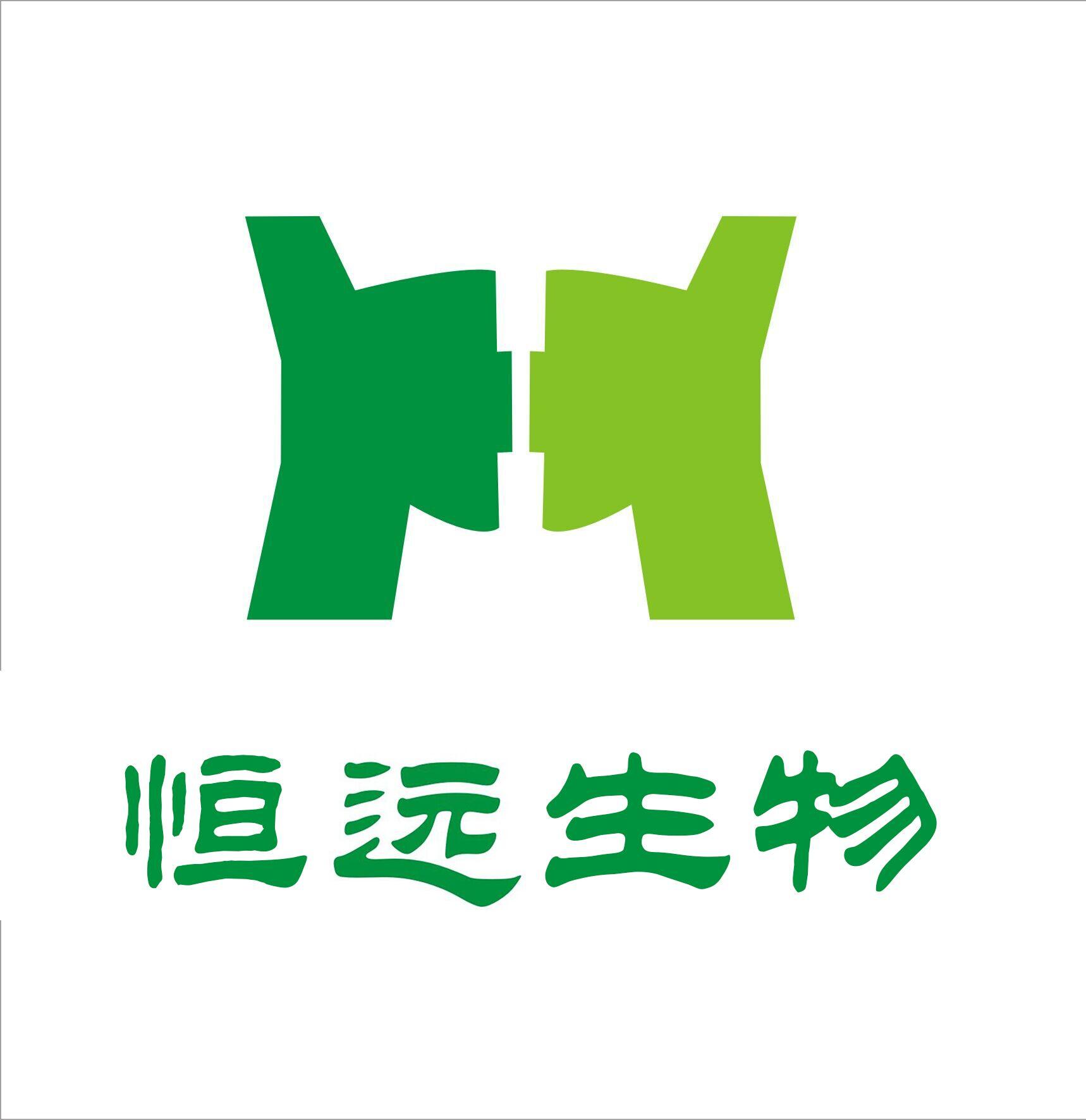 上海恒遠生物科技有限公司