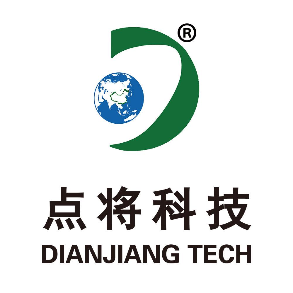 点将(上海)betway官网首页股份betway必威手机版登录