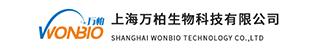 上海万柏生物科技有限公司