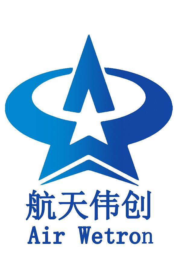 北京航天偉創設備科技有限公司