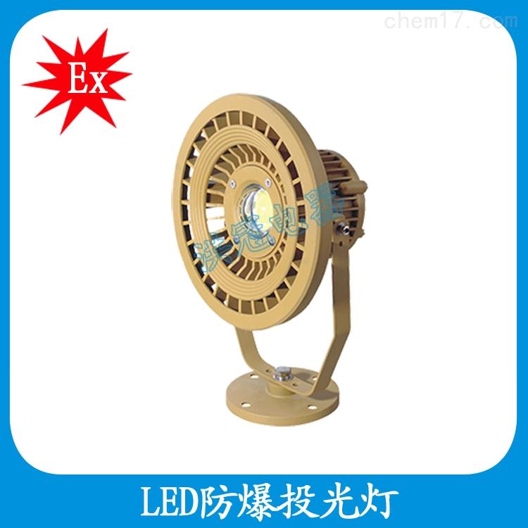 圆形led防爆投光灯