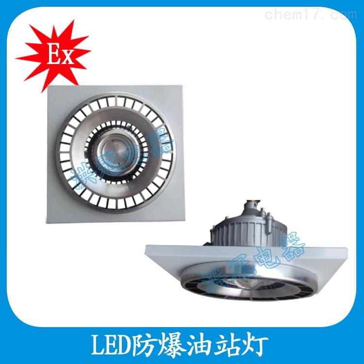 LED防爆油站灯100w