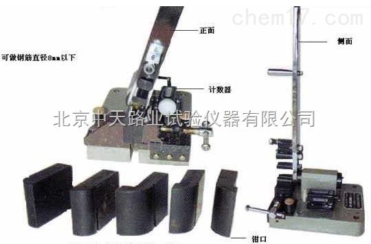 手動鋼筋反復彎曲試驗機