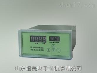 水中二氧化碳检测仪