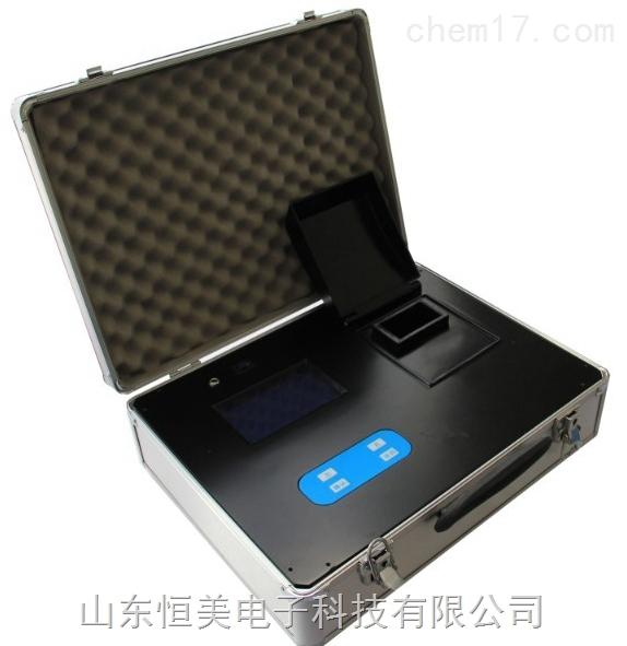 多参数水质分析仪(11项)