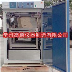 恒温二氧化碳振荡培养箱