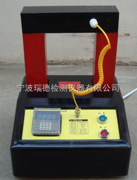 ZND-5ZND-5感应轴承加热器 快速加热 瑞德品质 大量现货 价格Z低 国产优质 实行三包