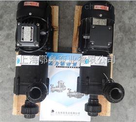 20CQF-12工程塑料磁力泵