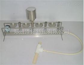 ZM-XC-4型細菌過濾器/水質分析細菌過濾器