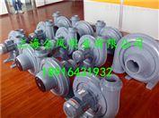 (上海生產)TB-150/5.5KW全風中壓風機