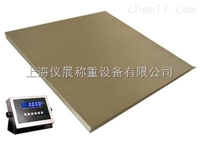 防爆电子秤/地磅(1-10T)
