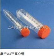 康宁Corning尖底离心管15ml(430790,430791)