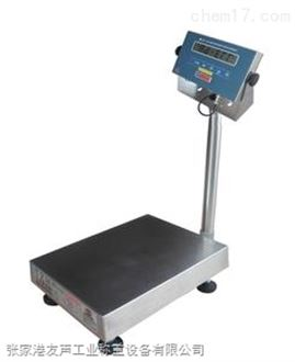 EX-150/300江陰防爆電子秤,地磅,傳感器,稱重模塊