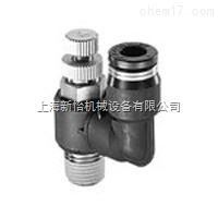 SSF4-M5-AL-P报价KOGANEI自由型、迷你型节流阀,小金井各类标准型、组合直通型节流阀资料