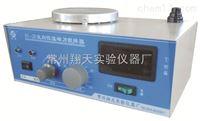 85-2B型定時雙向數顯恒溫磁力攪拌器