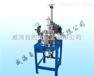WHFS實驗高壓加氫反應釜