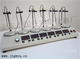 HJ-6A數顯多頭磁力加熱攪拌器/控溫磁力加熱攪拌器