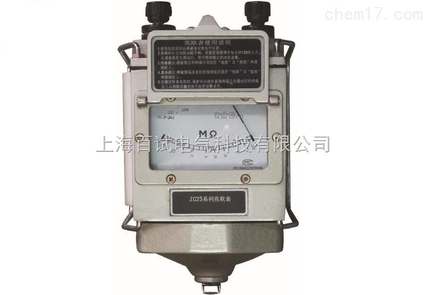 电动摇表,兆欧表 zc25系列 手摇式兆欧表技术参数 型号 型号 测量范围