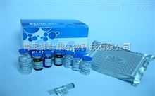 48T/96T小鼠3-硝基酪氨酸(3-NT)ELISA Kit |Z新报价|