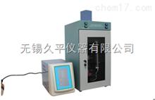 JIUPIN-1200E超声波细胞粉碎机