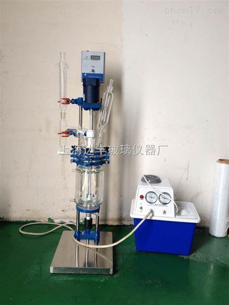 5L双层玻璃反应釜 达丰玻璃反应釜 调速反应釜 专业生产厂家