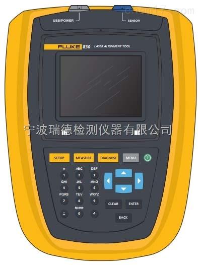 F830Fluke 830激光轴对中仪 中国总代理 美国进口 100%正品 现货  操作说明书