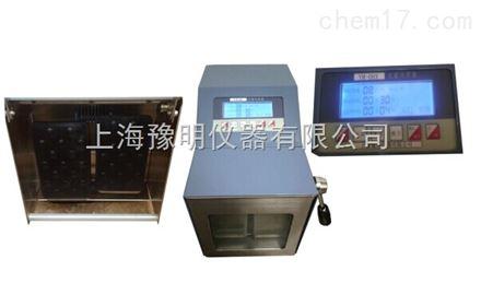 上海豫明仪器/无菌均质器