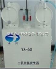 临汾二氧化氯发生器 污水处理设备
