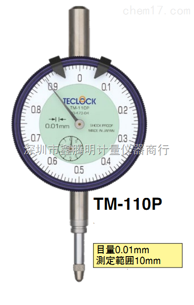 TECLOCK千分表