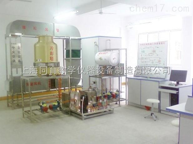 冬天制热循环,控制系统由 中央空调实验室设备总控台采用数控电路控制