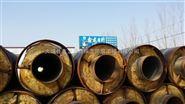钢套钢直埋式保温管
