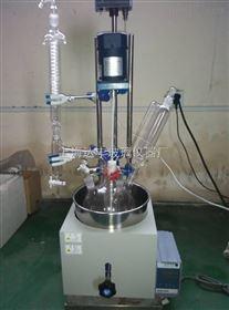 1L,2L,3L单层玻璃反应釜 多功能反应釜 实验型反应釜
