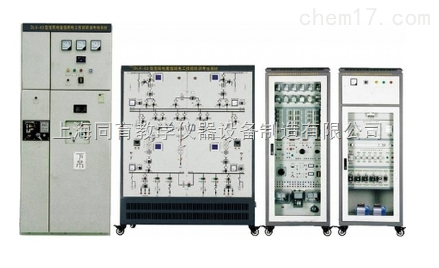 dlx延时继电器接线图