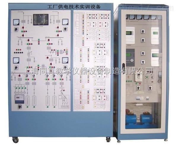 电压互感器,模拟表记,数字电秒表及开关元器件工作特性和接线原理的