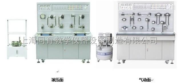 实验室设备是完成《液压与气动传动》课程实验场所.图片