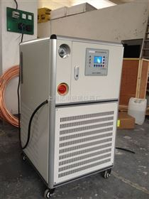20L高低温一体机 高低温循环装置 高低温油浴锅 达丰专业实验室设备生产厂家