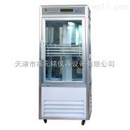 LRH-400-M珠江牌霉菌培养箱(不带加湿功能)