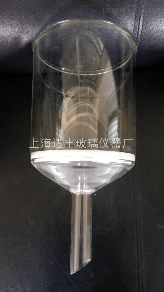 上海达丰玻璃仪器厂
