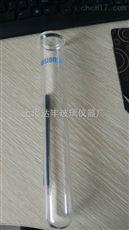 42/300定氮仪消化管