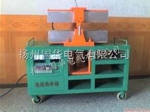 600型电缆热补机