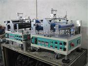 HY(MC)软标签摩擦试验机