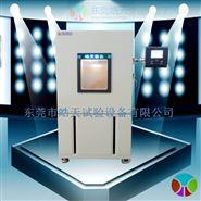 吉林快速温度变化试验机商家,快速温变湿热试验机特价专卖