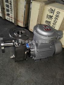 SFB、SFBX型小型防爆不锈钢耐腐蚀自吸泵