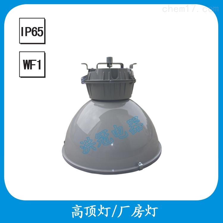 防水防尘工矿灯 节能高顶灯 无极高顶灯