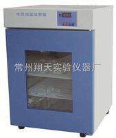 DHP系列电热恒温培养箱