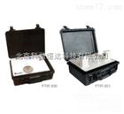 FTIR930/931型便攜式傅立葉變換紅外光譜儀