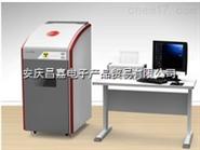 Ux-1000W小型多道X射线荧光光谱仪